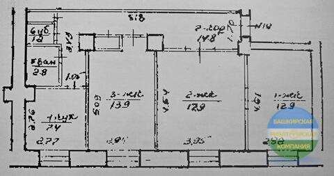 Продам 3хкомнатную квартиру по адресу Невского 20 - Фото 4