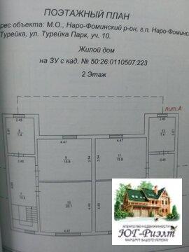 Продается коттедж 120 кв. м. (дуплекс)