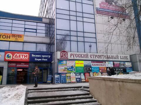 88 кв.м в центре города - Фото 1