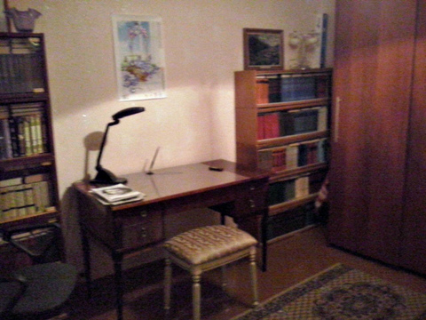 Аренда комнаты, Иваново, Ул. Лебедева-Кумача - Фото 2