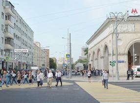 Продается готовый бизнес 556.2 кв.м, м.Белорусская - Фото 4