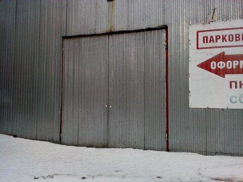 Аренда офис г. Москва, м. Петровско-Разумовская, проезд. Керамический, . - Фото 2