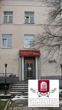 Сдается помещение свободного назначения в центре города Балабаново - Фото 1