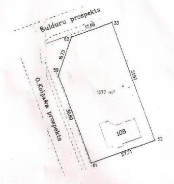 Продажа участка, Проспект Булдури - Фото 2