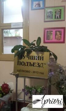 Сдаётся 2 комнатная квартира Щёлково, Комсомольская улица, д 22 - Фото 4