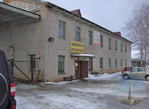 #413. Калязин. Административное здание 510 кв.м. с участком 10 соток. - Фото 1
