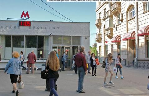 Аренда офис г. Москва, м. Ленинский Проспект, пр-кт. Ленинский, 37, . - Фото 4