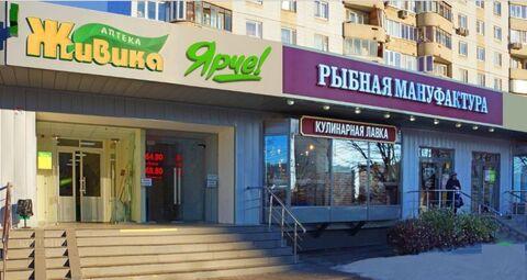 Продажа готового бизнеса, Ул. Митинская - Фото 1
