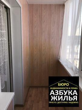 Продажа 1-к квартиры на Новой 5 за 750 000 руб - Фото 2