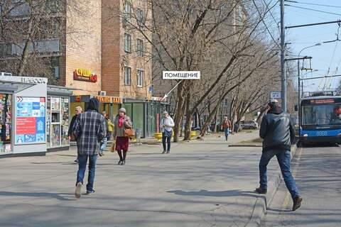 Аренда 30.3 м2, у м. Варшавская - Фото 4