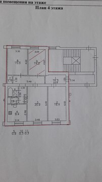 Продажа: одна комната 14.2 кв.м, м.Электросила - Фото 1