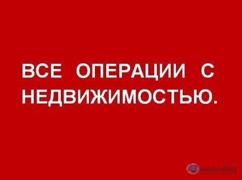 Продажа комнаты, Усть-Илимск, Молодёжная