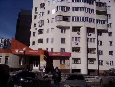 Аренда торгового помещения, Белгород, Ул. Губкина - Фото 2