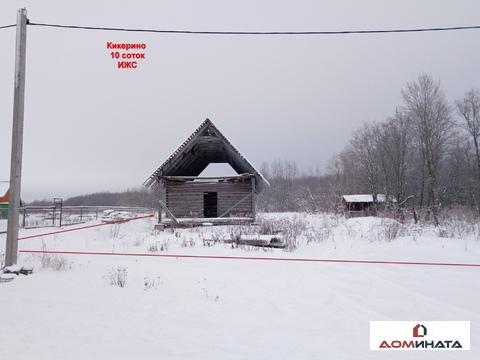 Продам участок 12 соток ИЖС д.Кикерино Волосовский район - Фото 5