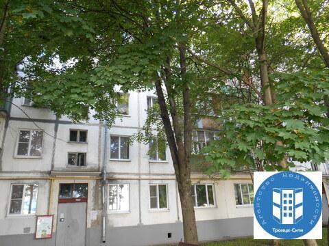 Сдаётся двухкомнатная квартира в Троицке! - Фото 1