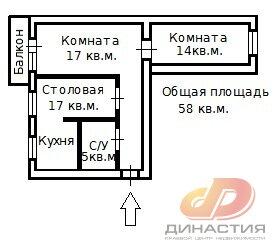 Двухкомнатная квартира с кухней-столовой. - Фото 1