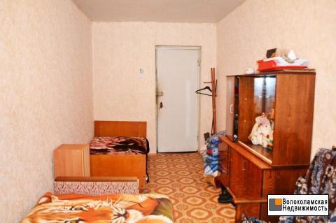 Обмен комнаты в коммуналке на квартиру в Волоколамке - Фото 3