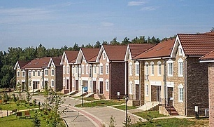Продам таунхаус в Домодедово - Фото 2