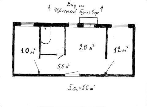 Большой Каретный пер, д.18с4 - Фото 4