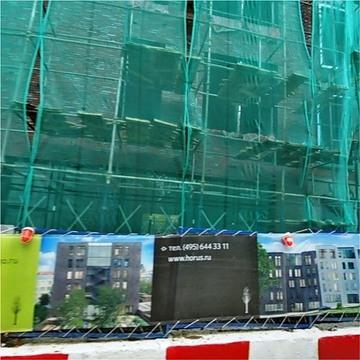 Продажа квартиры, м. Войковская, Ул. Станиславского - Фото 5