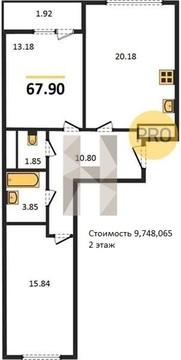 2 к.кв. г. Москва, ул. Старокрымская, д.13