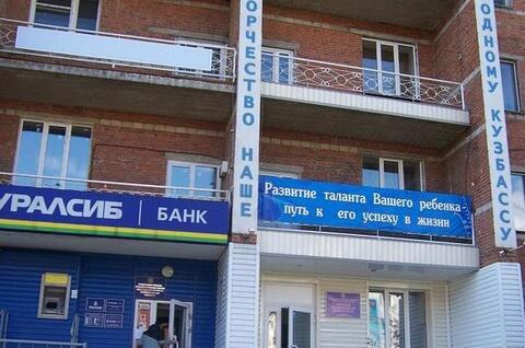 Продается псн. , Осинники г, улица Революции 2 - Фото 2