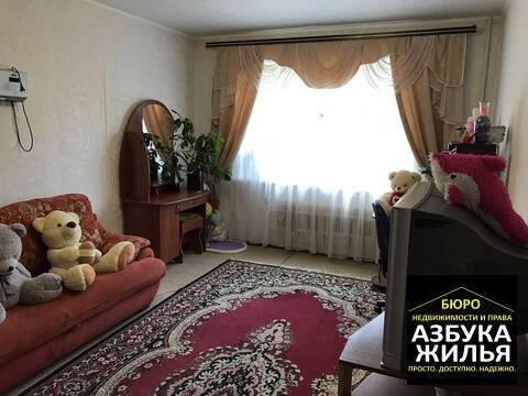 1-к квартира на Шмелёва 1.05 млн руб - Фото 2