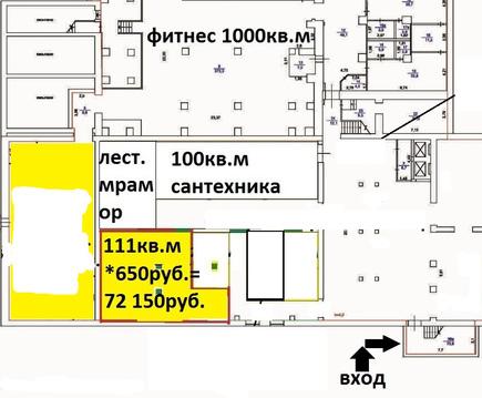 Сдаётся помещение в ТЦ - 111 кв.м. на ул. Полтавская.