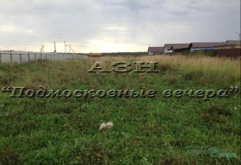Симферопольское ш. 60 км от МКАД, Скурыгино, Участок 20 сот. - Фото 4