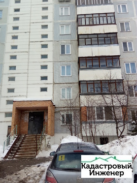 Трёхкомнатная квартира вг.Чехов, ул.Полиграфистов 27 - Фото 1