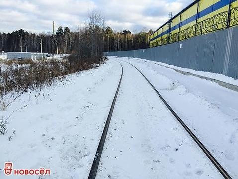 Ново-Свердловская тэц 10 Га - Фото 5