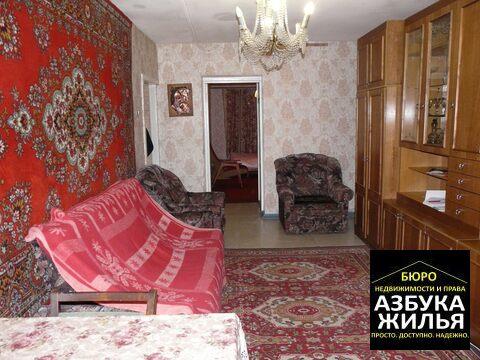 Продажа 3-к квартиры на Дружбы 30 за 1.5 млн руб - Фото 4