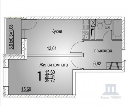Осенняя распродажа квартир в ЖК Центральный-2.Все на распродажу! - Фото 1