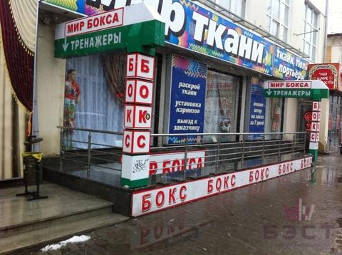 Екатеринбург, Центр - Фото 3