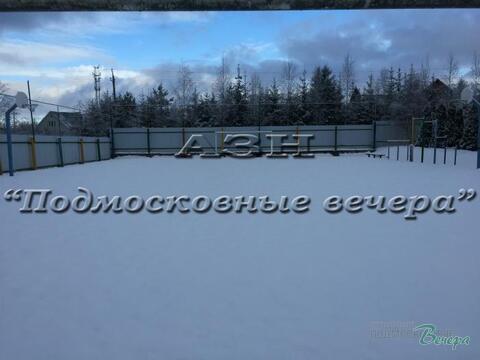 Дмитровское ш. 20 км от МКАД, Троице-Сельцо, Участок 7.5 сот. - Фото 3