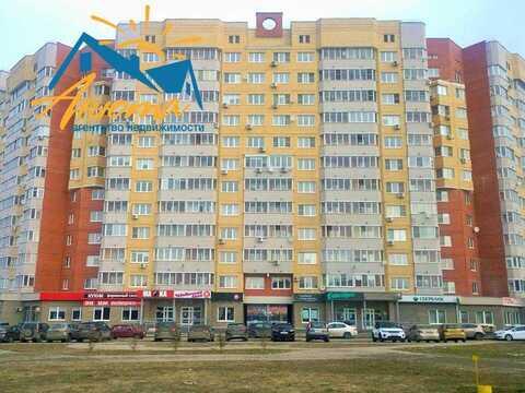 2 комнатная квартира в Обнинске Маркса 83 - Фото 1