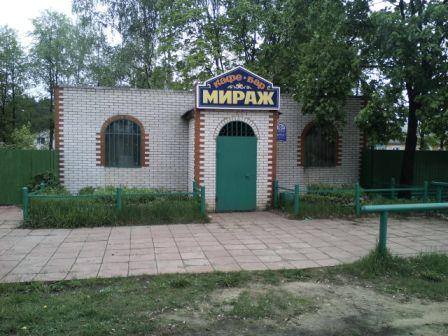 Действующее кафе 85 км от Москвы - Фото 2