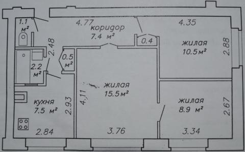 4 847 049 руб., Жилое помещение предлагается к выкупу с целью перевода в нежилое., Купить квартиру в Минске по недорогой цене, ID объекта - 303632460 - Фото 1