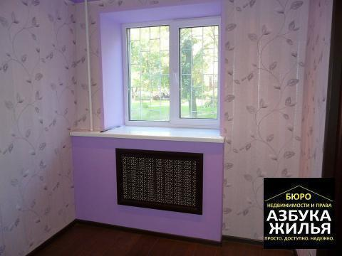 2-к квартира на Победы 9 - Фото 4