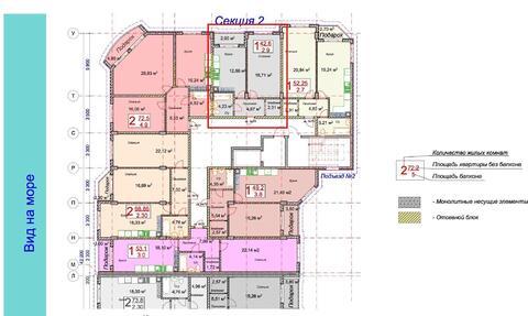 1 комнатная квартира на ул.Халтурина, 32 - Фото 2