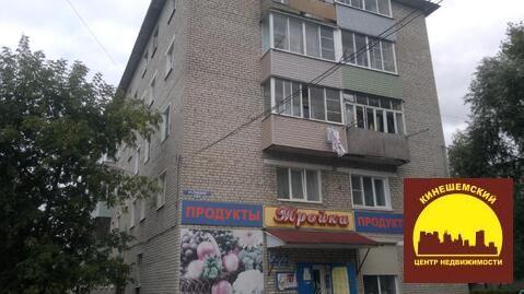 1 комн.квартира на ул.Герцена