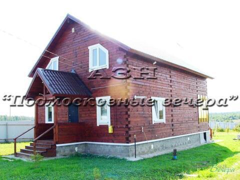 Ярославское ш. 80 км от МКАД, Нововоскресенское, Дом 136 кв. м - Фото 1