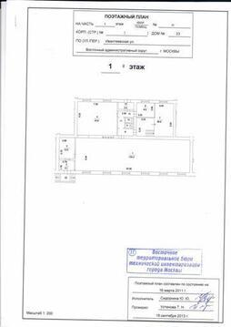 Предлагается к продаже торговое помещение в ВАО г. Москва - Фото 4
