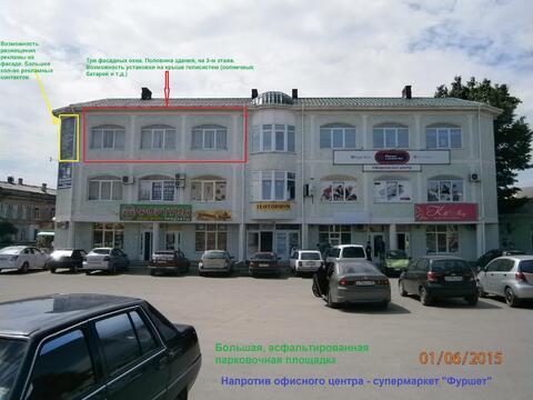 Продажа офиса в ТЦ Фортуна в Евпатории - Фото 2