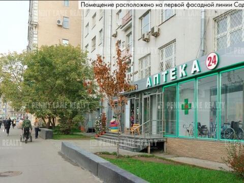 Продается офис в 8 мин. пешком от м. Парк культуры - Фото 2
