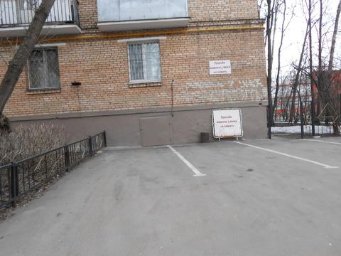 http://cnd.afy.ru/files/pbb/max/8/84/842f694a2ebe334cbeb712090024468201.jpeg