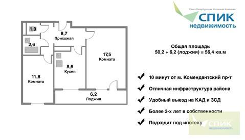 Отличная солнечная квартира в кирпичном доме - Фото 2