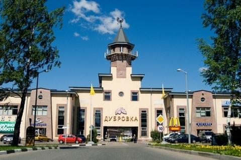 Продажа 3к квартиры, п. Сосенское, дер. Сосенки, ул. Ясеневая - Фото 1