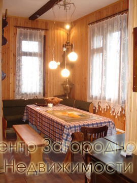 Дом, Боровское ш, 20 км от МКАД, Шарапово д.(Наро-Фоминский р-н). . - Фото 4