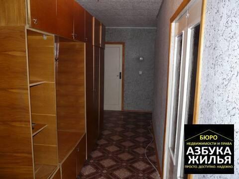 3-к квартира на Веденеева 14 - Фото 1
